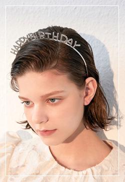 (수입) 큐빅 생일축하 머리띠